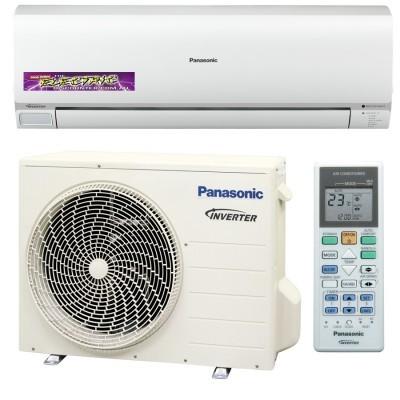 Máy lạnh Panasonic Inverter 1.0 HP | Giá 4.500.000 đồng/bộ